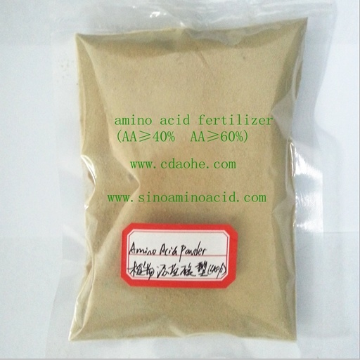 Compound Amino Acid 40% Powder pictures & photos