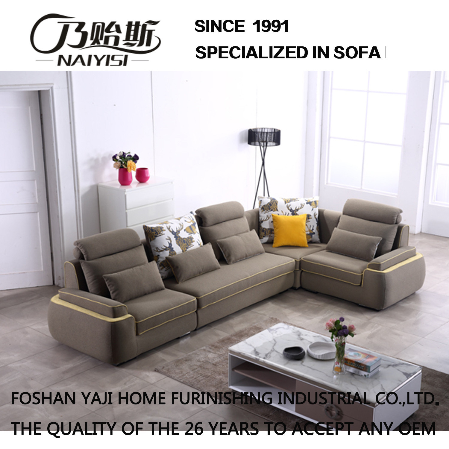 China Modern Design Sectional Sofa With Flannel High Quality  ~ Good Quality Sectional Sofa