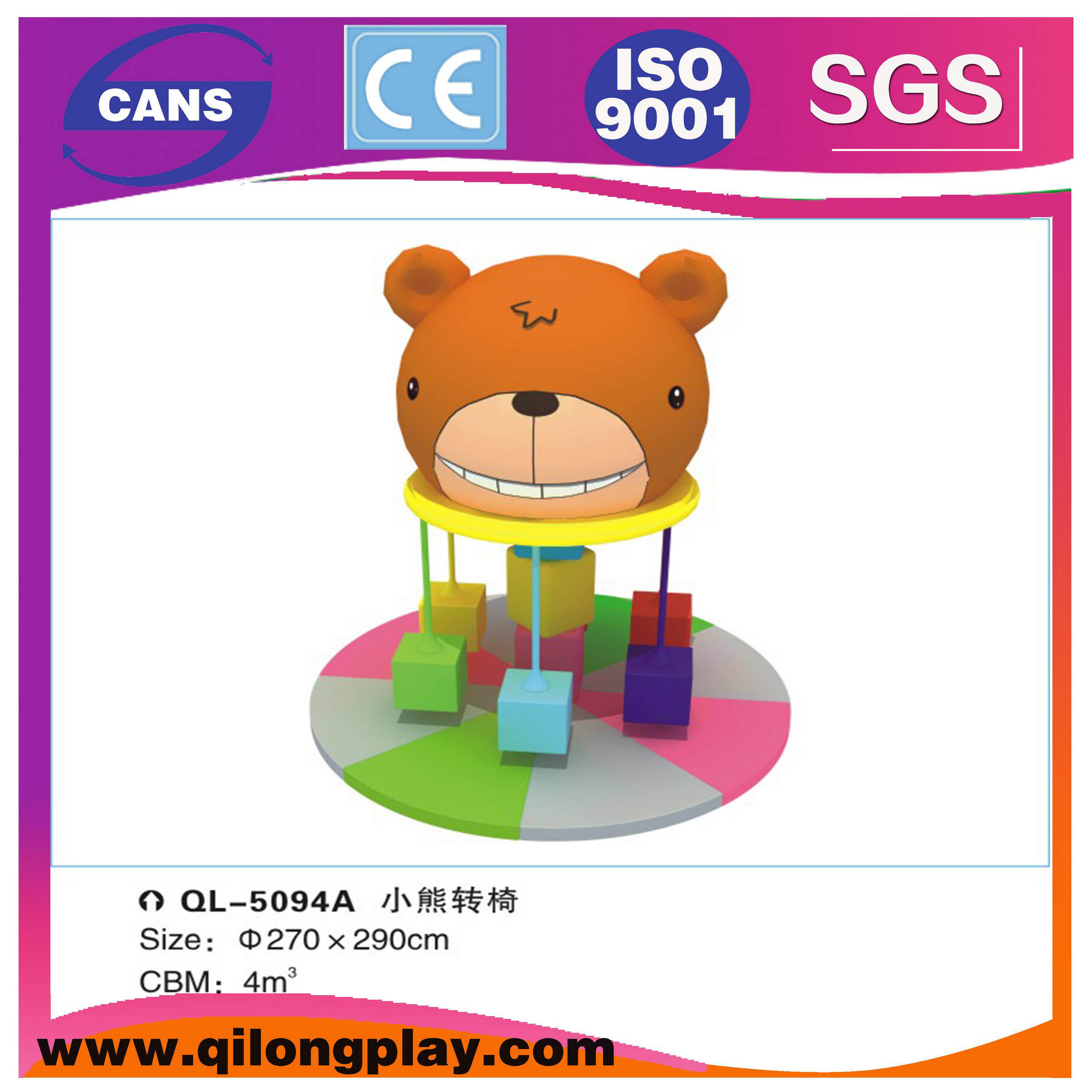 Wondrous Hot Item Bear Chair Electric Soft Play For Kids Ql A102 7 Pabps2019 Chair Design Images Pabps2019Com