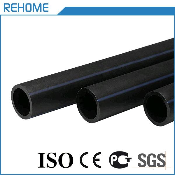 China Pn10 Pressure Long Life HDPE Pipe 4 Inch Polyethylene - China PE Pipe HDPE Pipe & China Pn10 Pressure Long Life HDPE Pipe 4 Inch Polyethylene - China ...