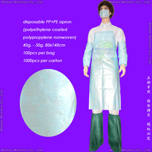 Waterproof Medical/Hospital/PP+PE/PP/SMS/Polypropene Nonwoven/Plastic/Polyethylene/Poly/HDPE/LDPE/PVC Disposable PE Apron, Disposable PE+Tissue Paper Dental Bib