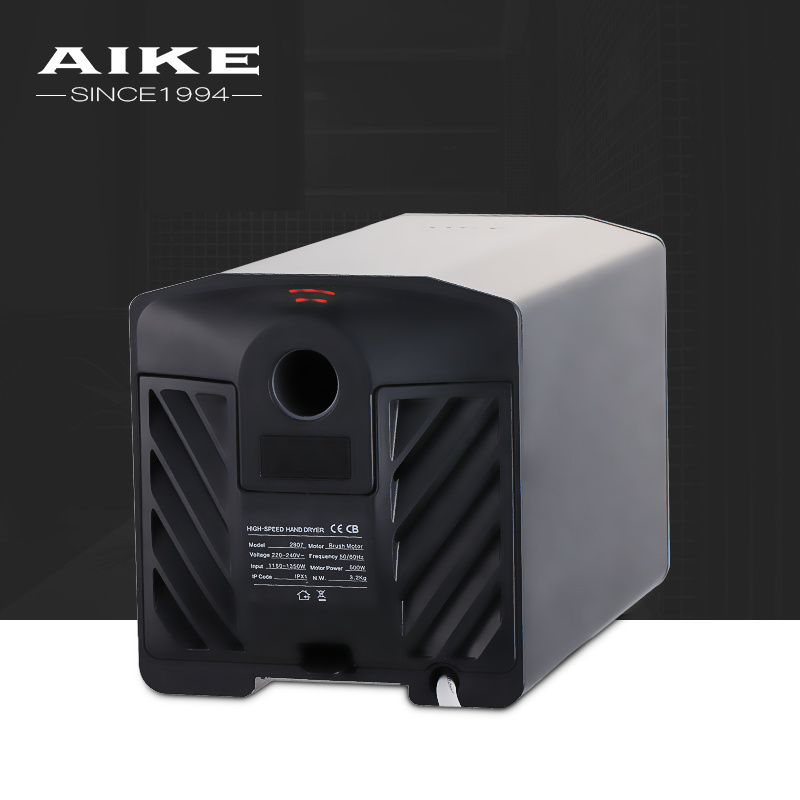 AK2807 Commercial Electric High Speed Air Jet Hand Dryer pictures & photos