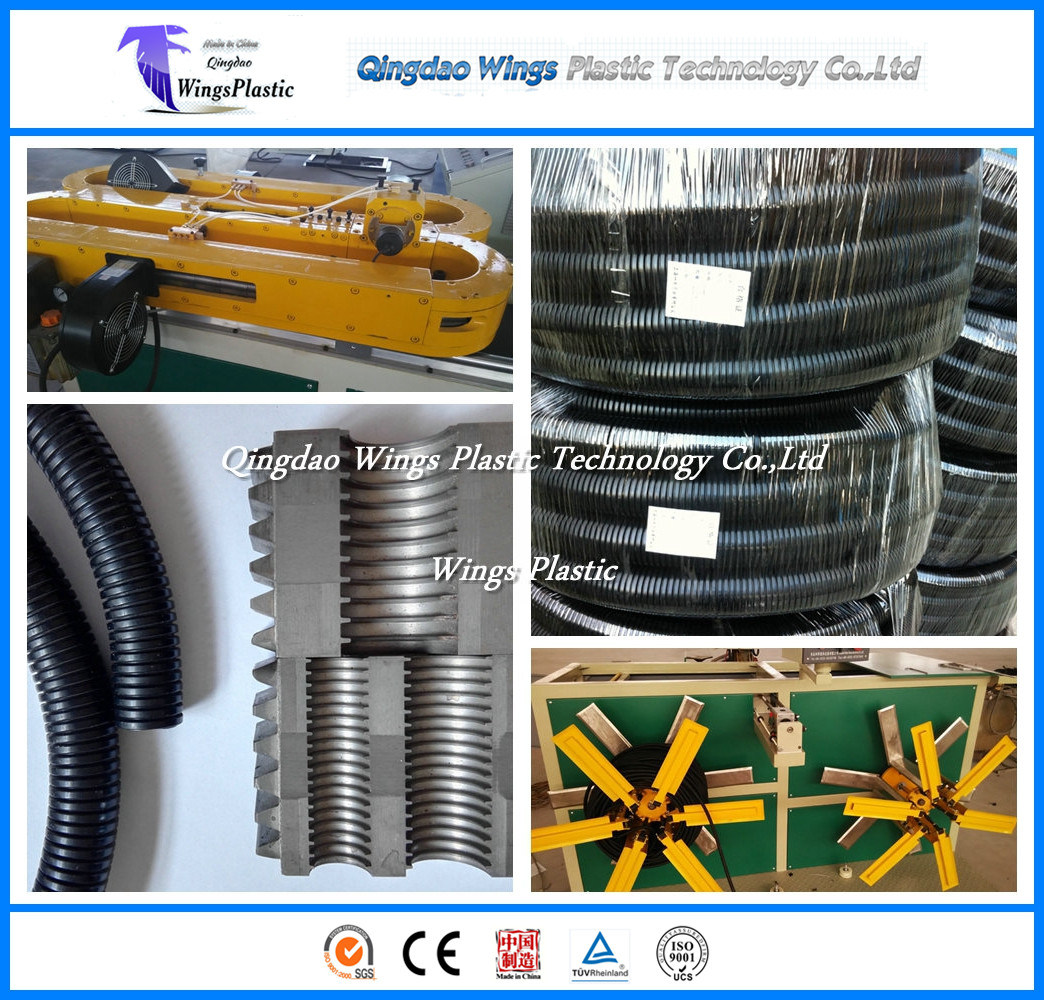 20-30m/Min High Speed PP PE PVC PA Single Wall Flexible Corrugated Pipe Making Machine pictures & photos