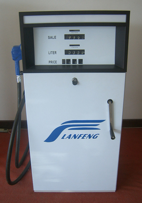 Mechanical Fuel Dispenser