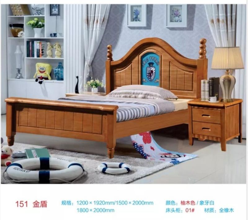 [Hot Item] Modern Bedroom Furniture Beds Room Set Wood Bed Design for  Living Room
