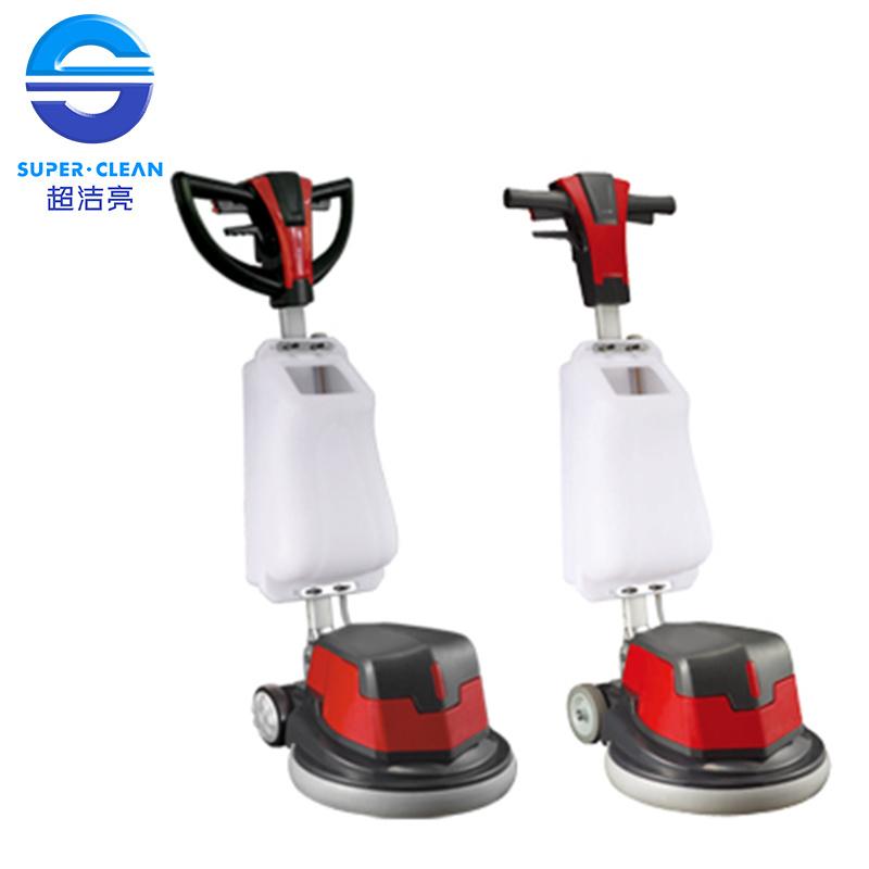 Multi Functional Floor Cleaning Machine