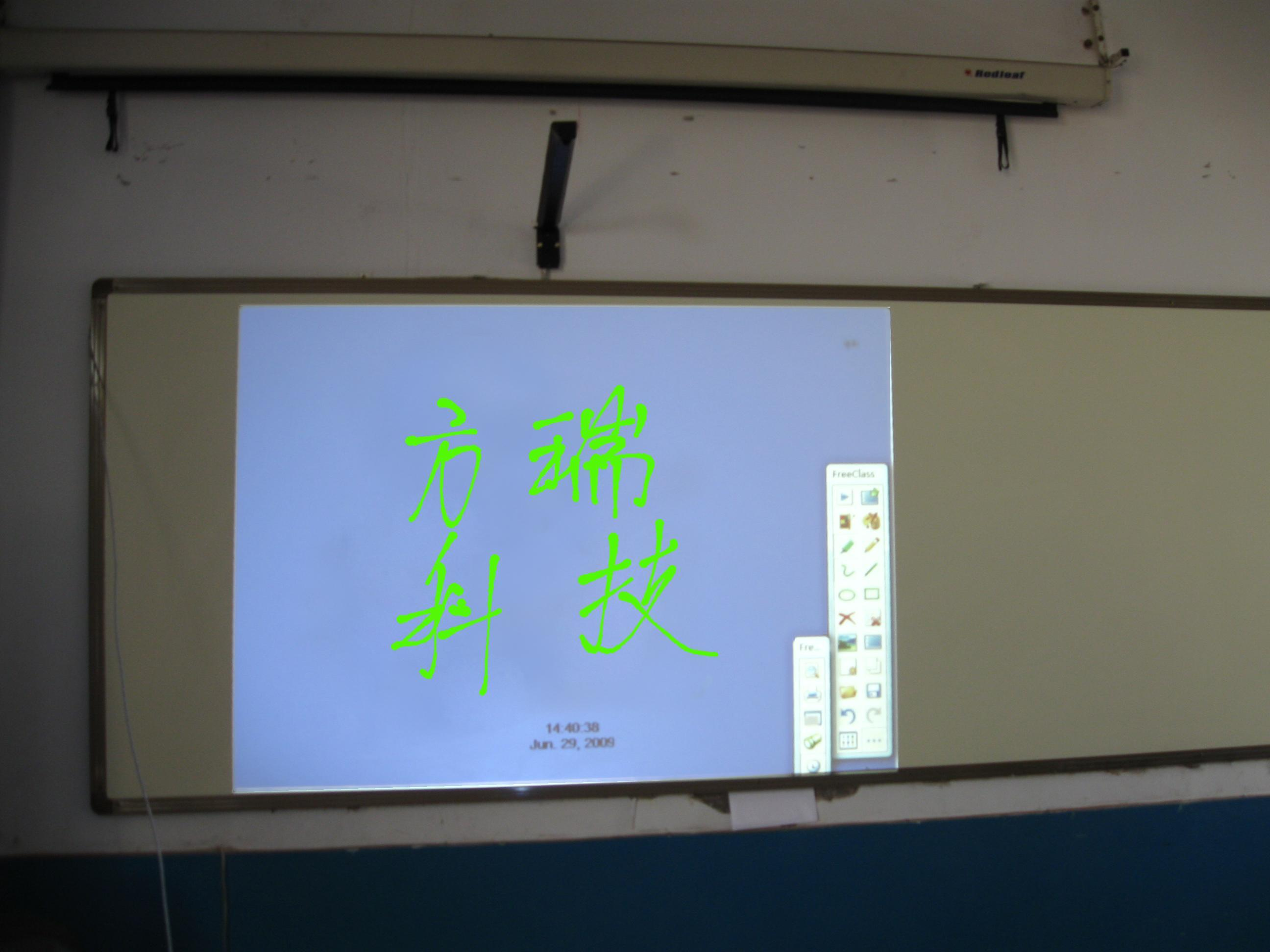 A70-Acromeet Interactive Whiteboard (Front Mount) pictures & photos