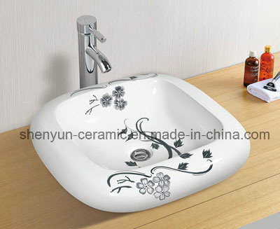 Square Ceramic Wash Basin Bathroom Basin (MG-0057)