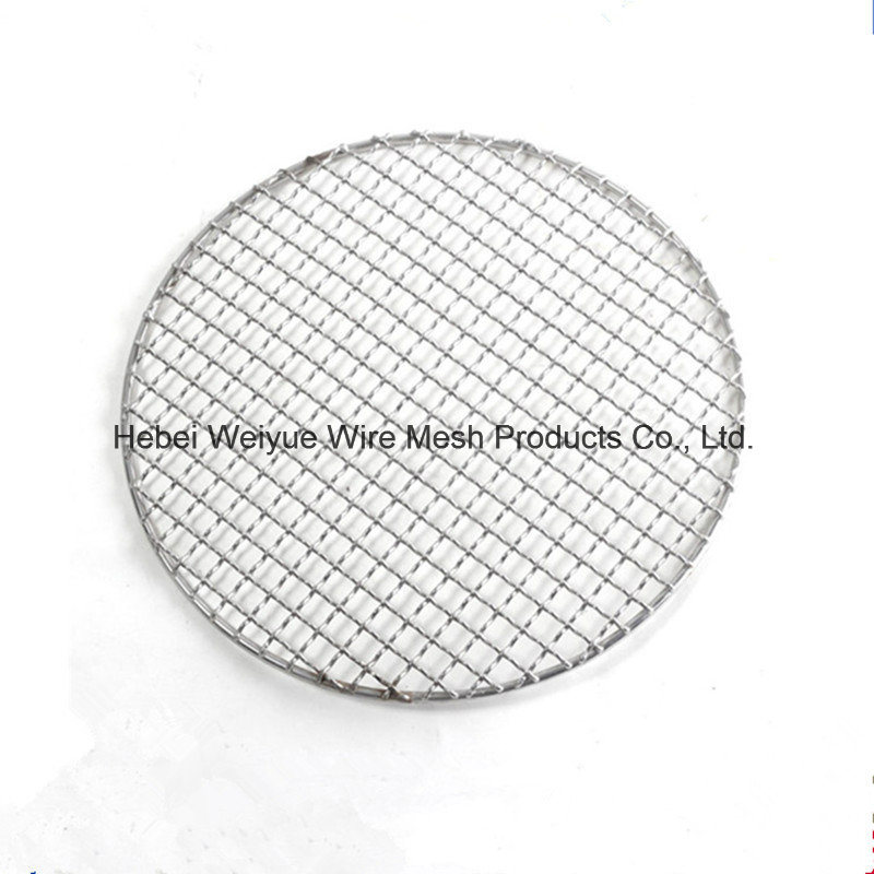 China Galvanized Round Barbecue Wire Mesh for BBQ Grill - China ...