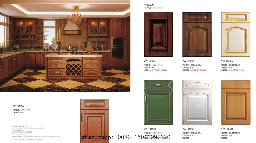 PVC Faced Cherry Kitchen Cabinet Door (New model)
