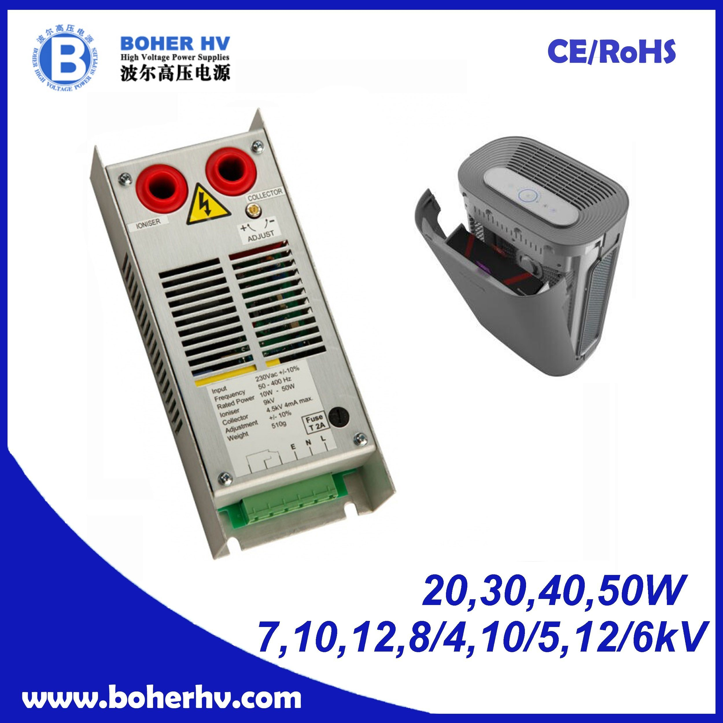 China High Voltage Air Purification Switching Regulated Power Supplies Unit Cf01a Supply Hv