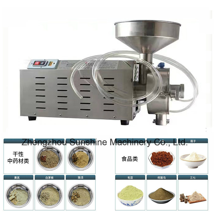 Sorghum Spice Commercial Wholesale Herb Coffee Grinder Machine pictures & photos