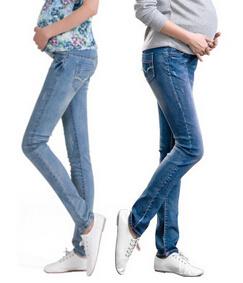 23bb2979f54ad0 China Fashionable Maternity Jeans Wholesale - China Maternity Jeans ...