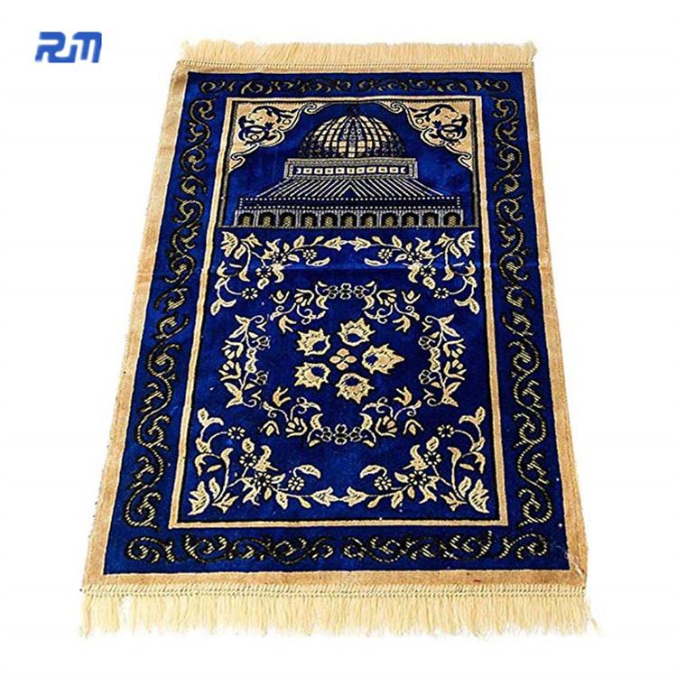 Genuine Turkish Sajda Prayer Rug