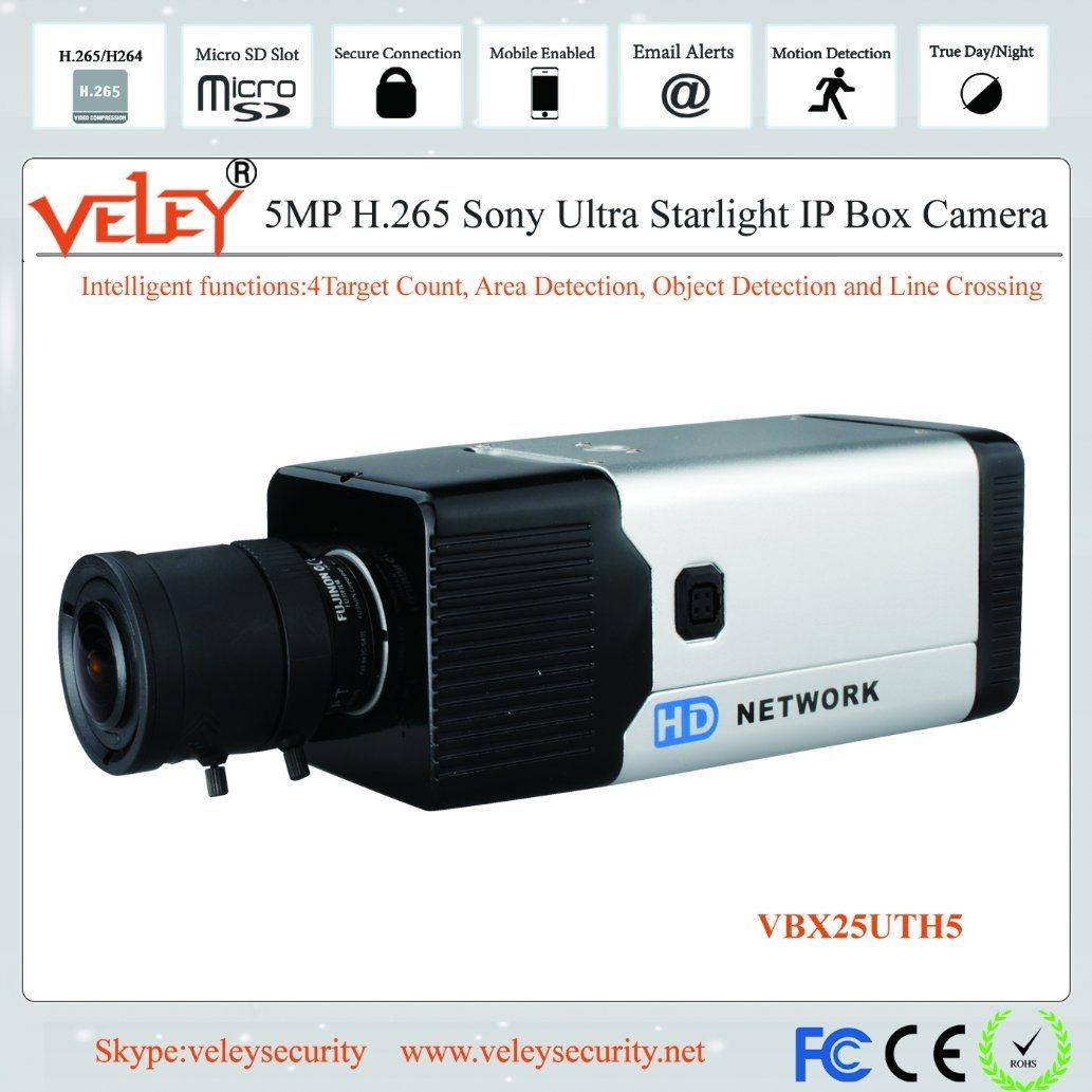 5MP IP Box Camera MJEPG POE RS485 H.265 Alarm H.264 Audio