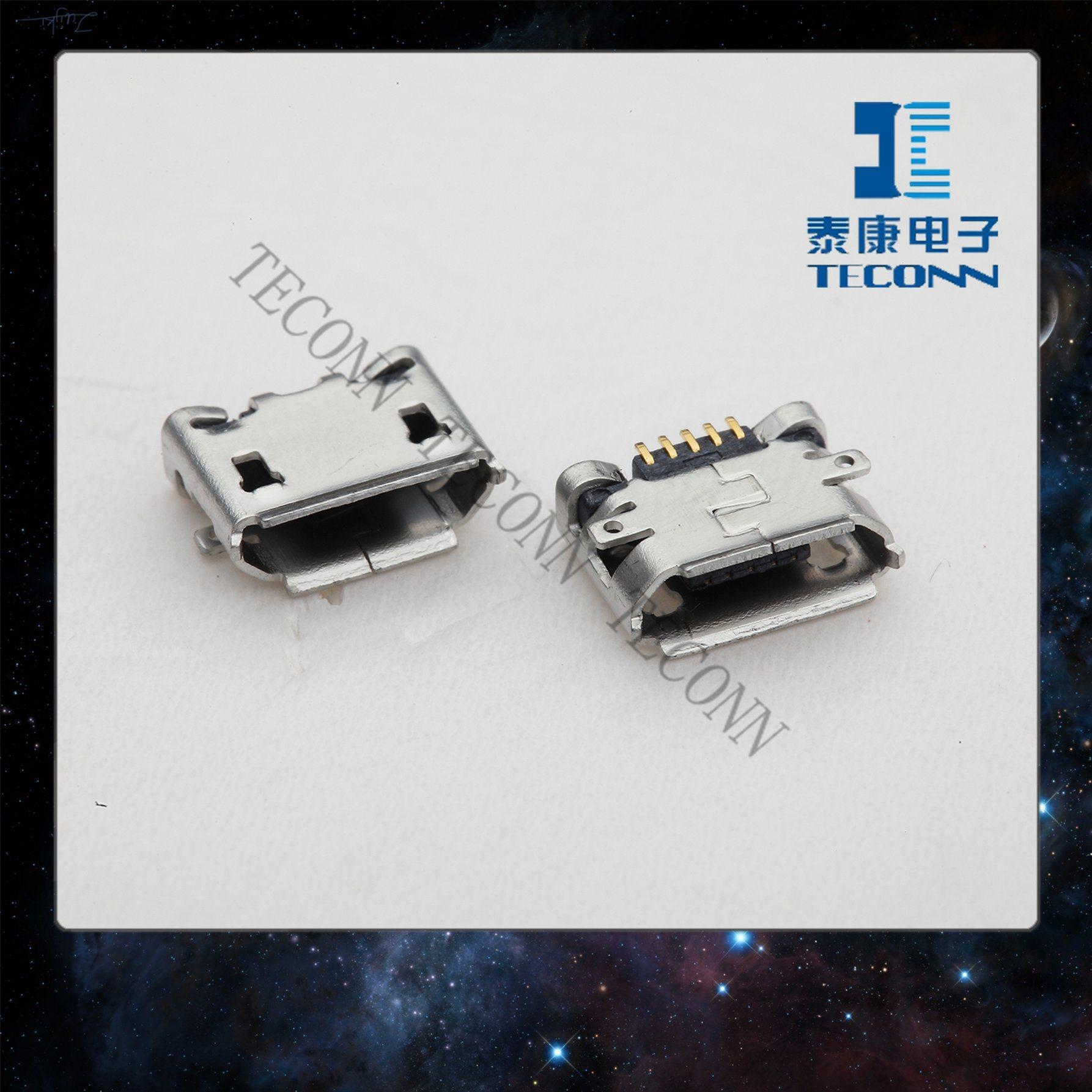 Extraordinary Micro Usb 5 Pin Wiring Diagram Contemporary - Best ...