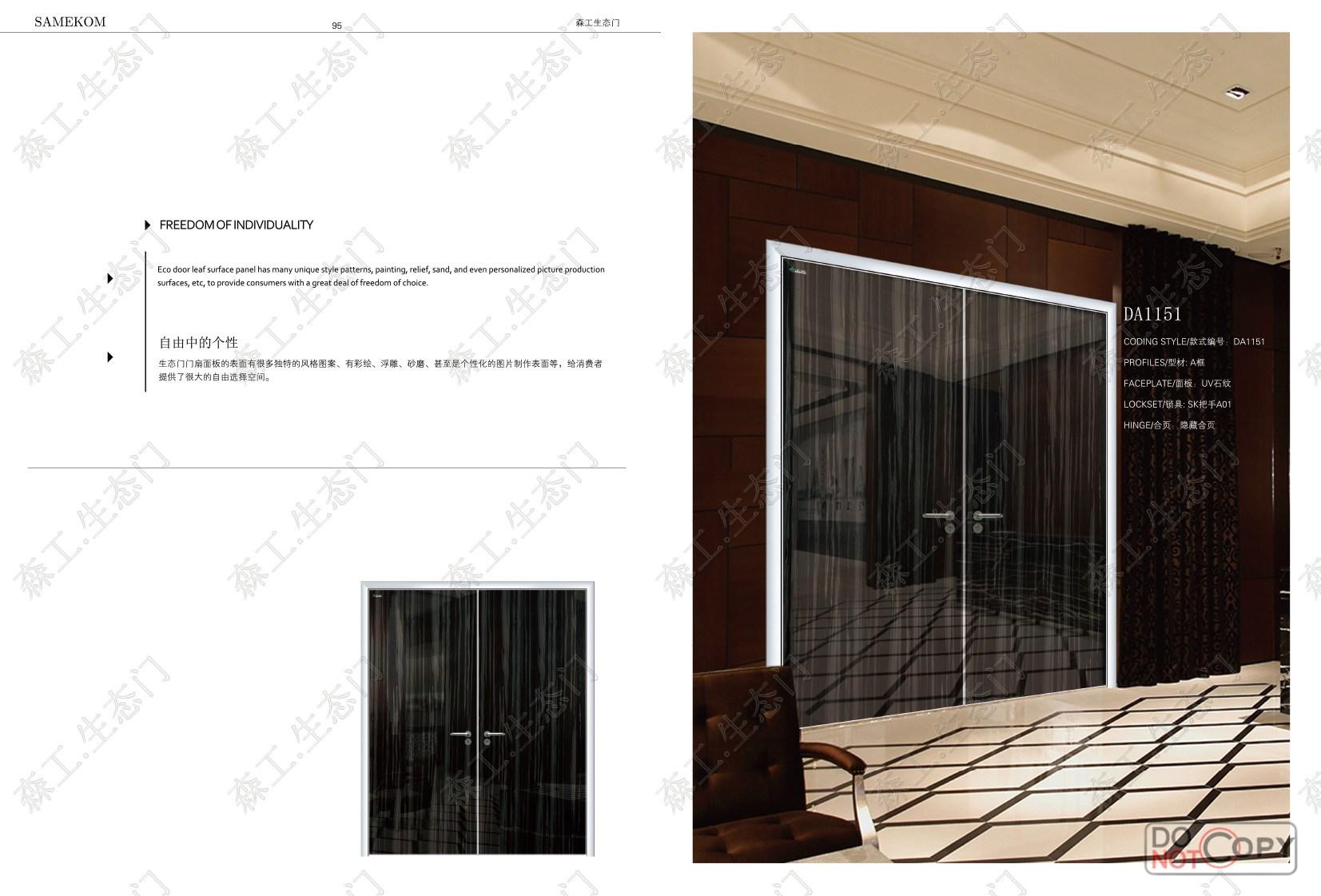 Wood Double Office Doors on