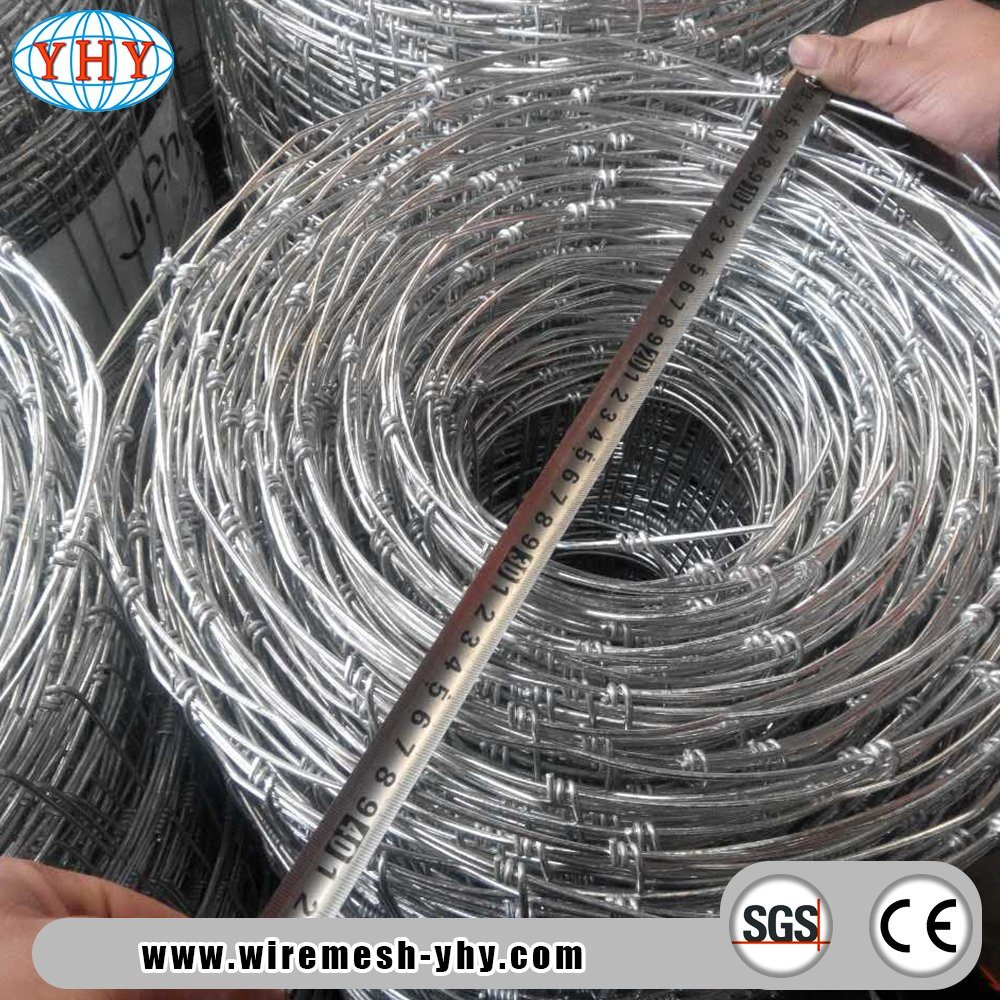 China 4 Feet High Tensile Strength Hot Dipped Galvanized Field Fence ...