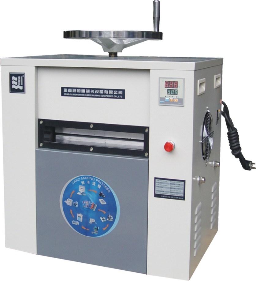 China Plastic Card Laminator (HT-C-1) - China Laminating Machine ...
