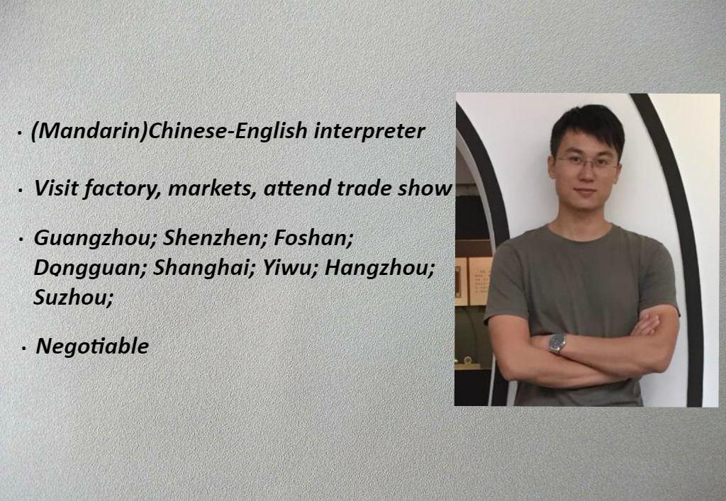 Chinese Mandarin Interpreter Translator In Guangzhou Chinese