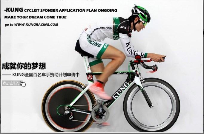 china kung racing carbon fiber bike frame