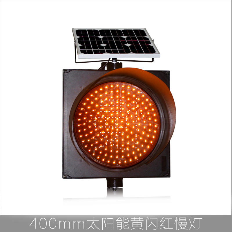Traffic Light For Sale >> Hot Item Hot Sale 400mm Road Safety Yellow Flashing Traffic Light