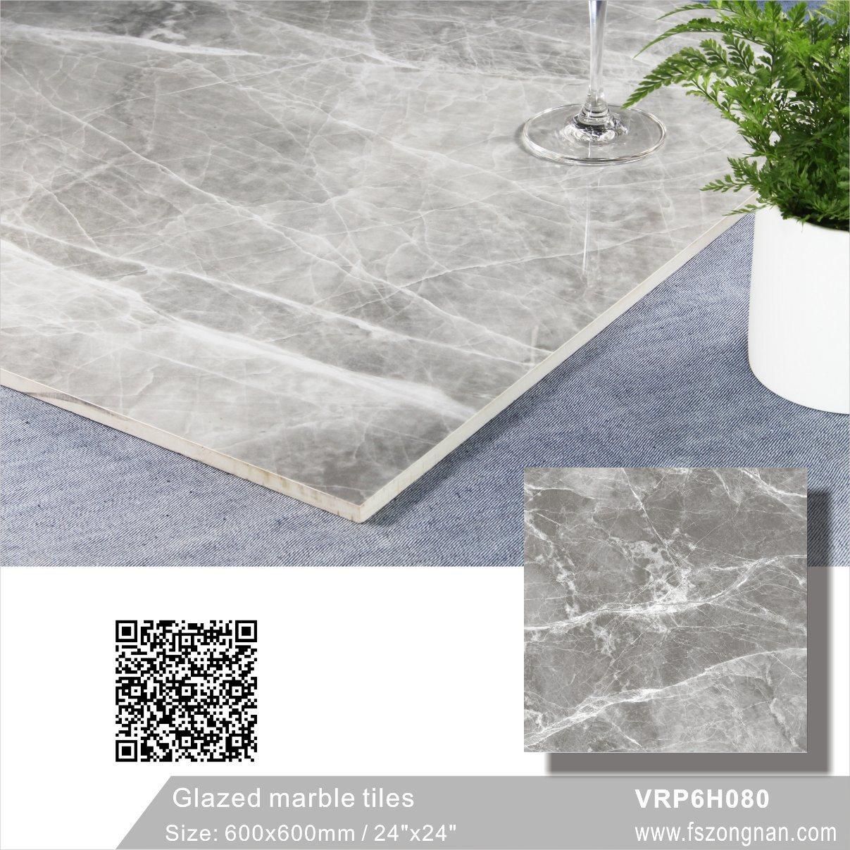 China Glazed Marble Polished Porcelain Bathroom Flooring Tile ...
