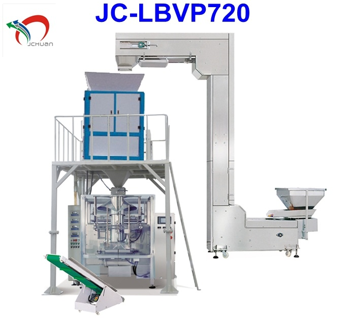 Large Automatic Rice Weighing Sealing Packaging Machine Wholesale pictures & photos