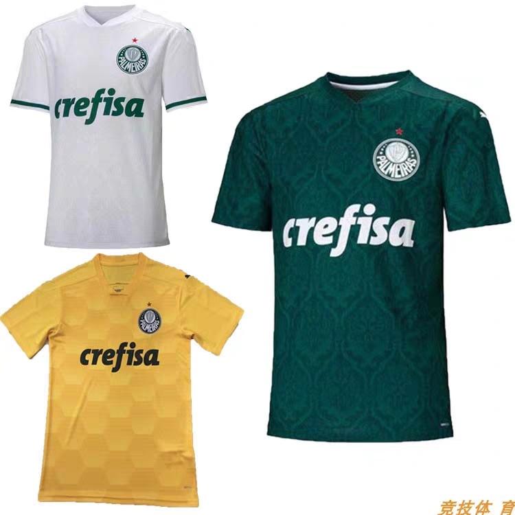 [Hot Item] 2019 2020 Palmeiras Home Jersey Away Shirt and Second Away Soccer Jersey
