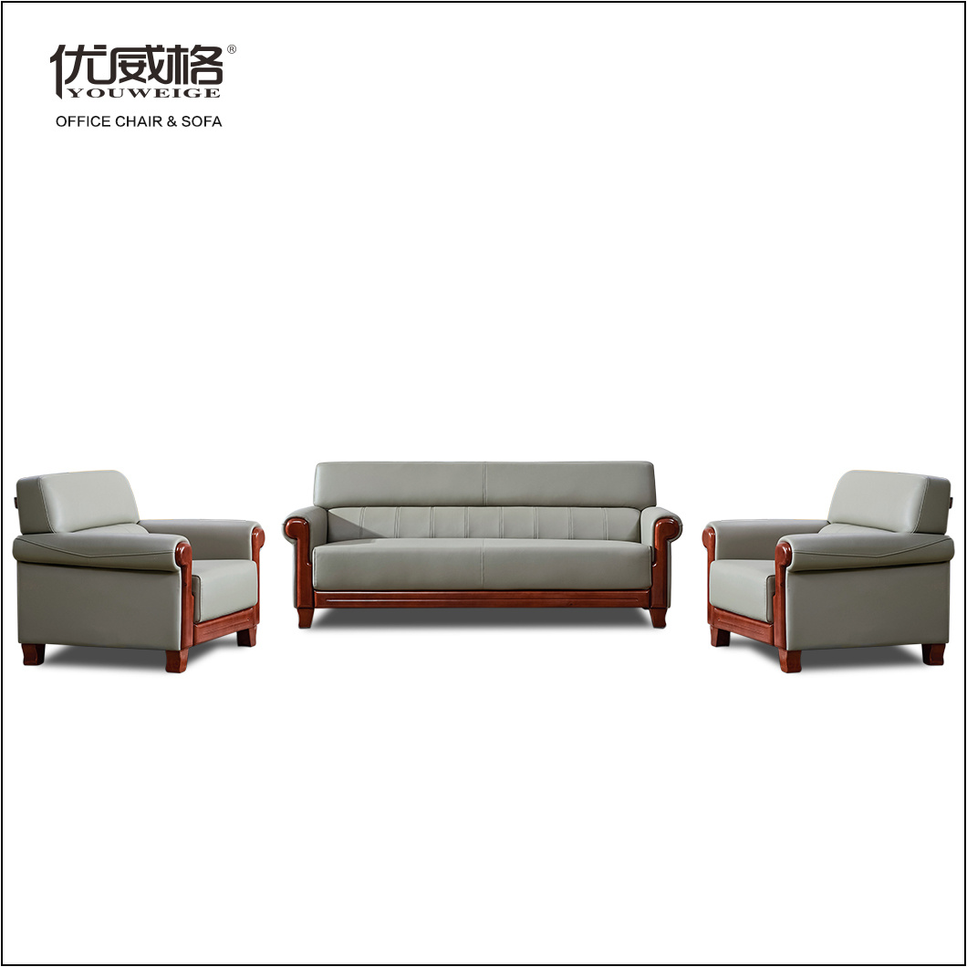 Office Sofa With Solid Wood Armrest