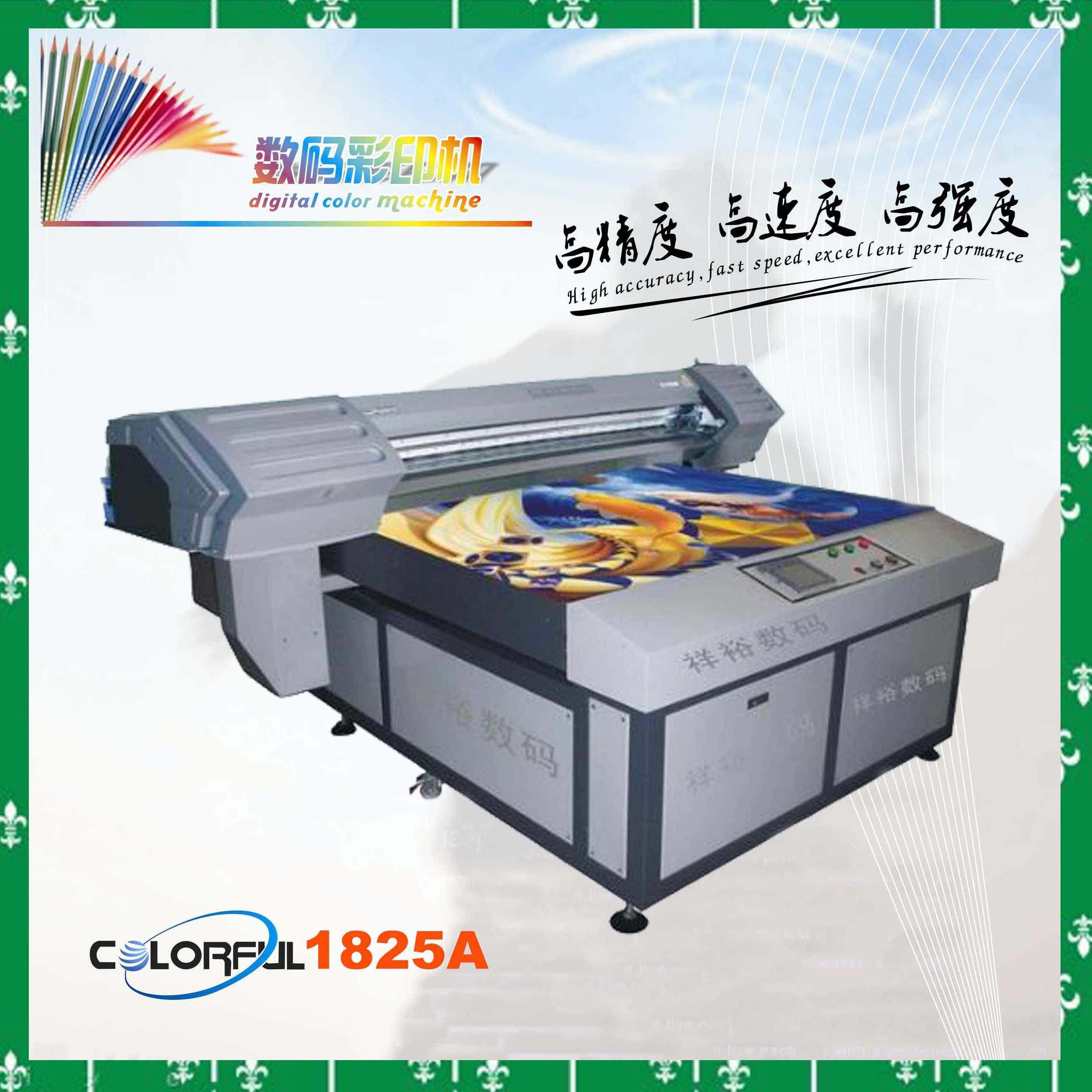 China acrylic and ceramic tiles digital printing machine colorful china acrylic and ceramic tiles digital printing machine colorful 1825a china printing machine acrylic printing machine dailygadgetfo Gallery