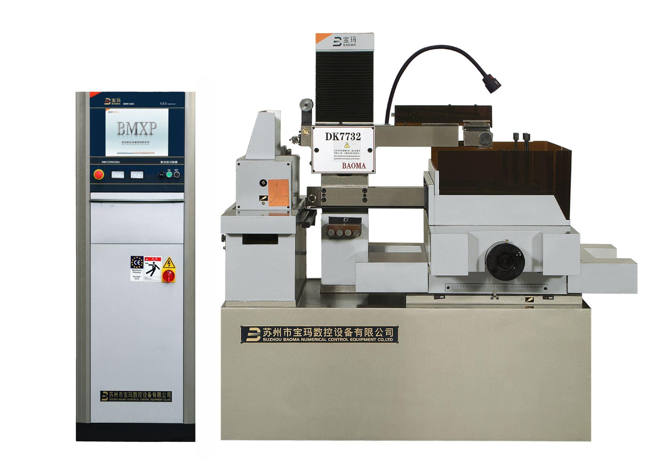 China EDM Wire Cutting Machine with Small Taper Cutting (DK7732C ...