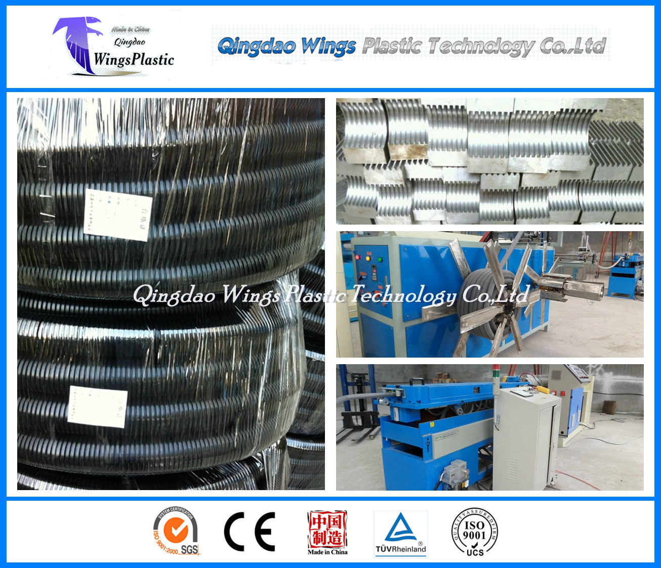 Automatic Corrugated Pipe Production Line / Plastic Corrugated Hose Machine pictures & photos