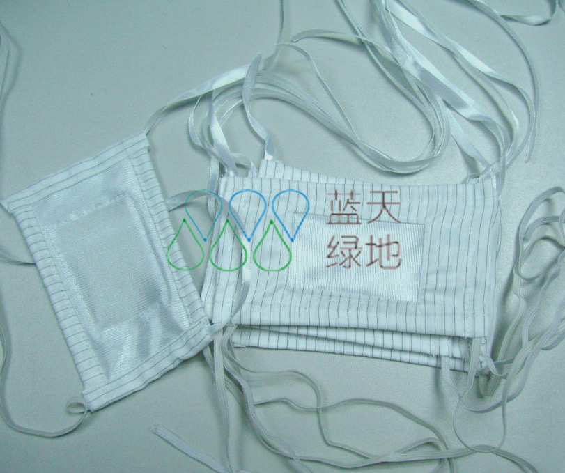 Cleanroom Antistatic Face Mask (LTLD410)
