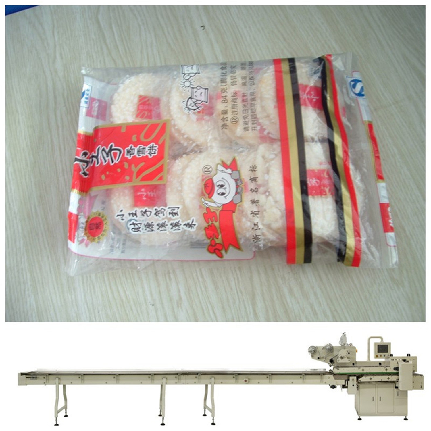 Snow Cake Assembly Packaging / Packing Machine (SFCX)