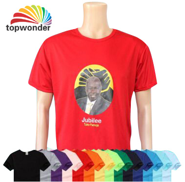 e0f0c50c Customize Election T Shirt in Various Colors, Sizes, Materials, and Designs