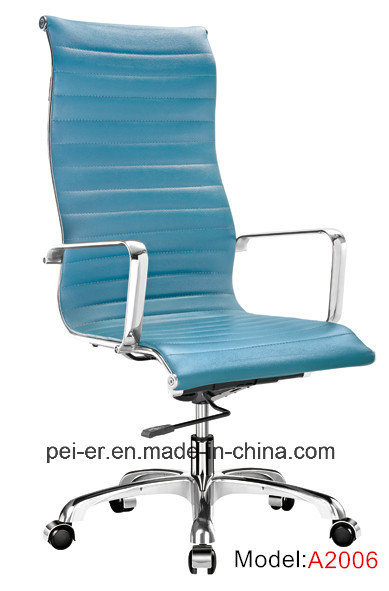 China Eames Swivel Office Leather Director Chair (PE A2006)   China  Ergonomic Chair, Eames Chair