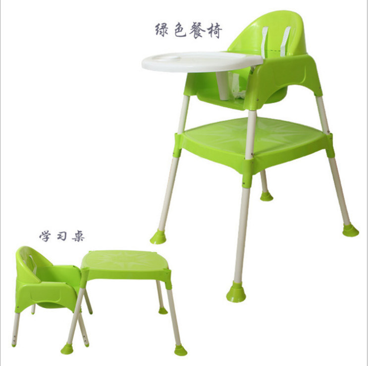 China OEM Folding Adjustable Children Kids Baby Dining Highchair Chair - China Baby High Chair Chair  sc 1 st  Hebei Shuerle Toys Co. Ltd. & China OEM Folding Adjustable Children Kids Baby Dining Highchair ...