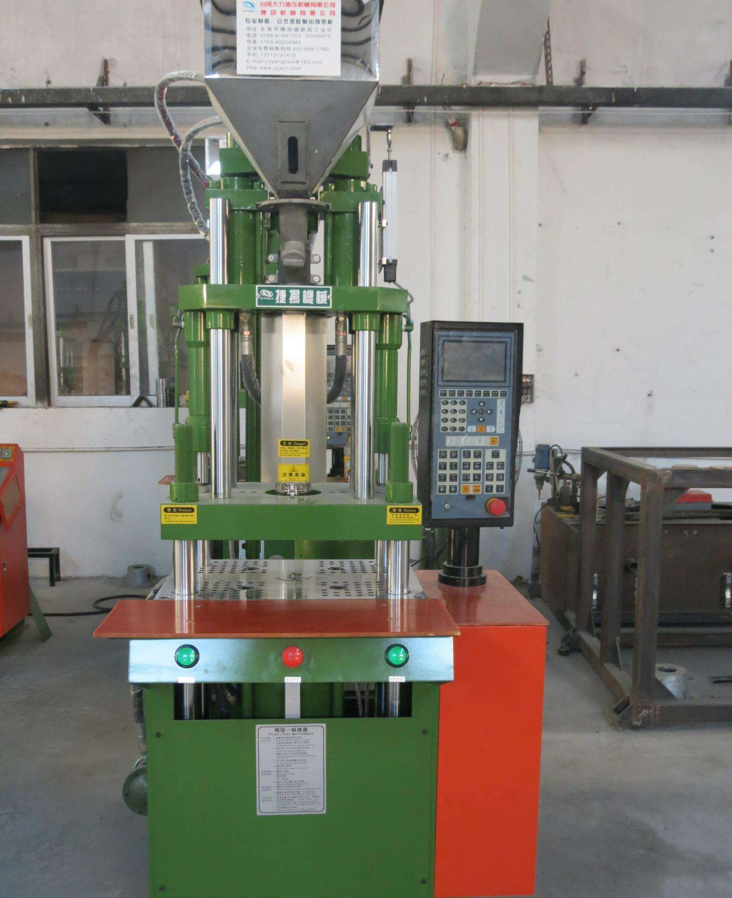 30tons Liquid Silicone Rubber Injection Molding Machine Price pictures & photos