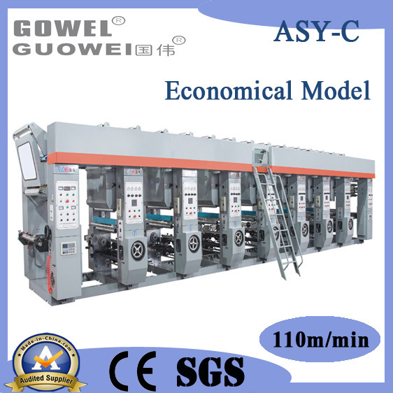 Economic Practical Computer Control Gravure Printing Press for Plastic Film