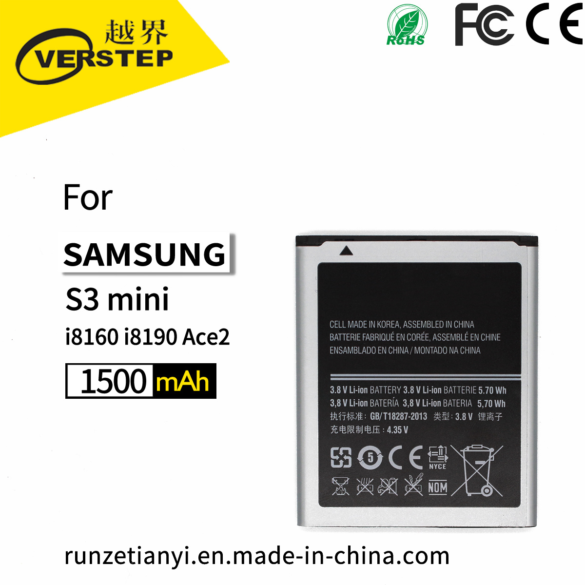 China New Mini / Siii Mini Ace 2 Gt-I8160 I8190 Replacement Battery Eb425161lu 1500mAh for Samsung Galaxy S3 - China Mobile Phone Battery, Mobile Battery