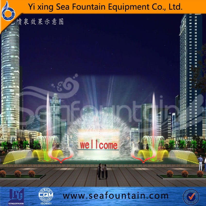 Seafountain Design Urban Construction Multimedia Music Fountain with Water Screen Movie pictures & photos