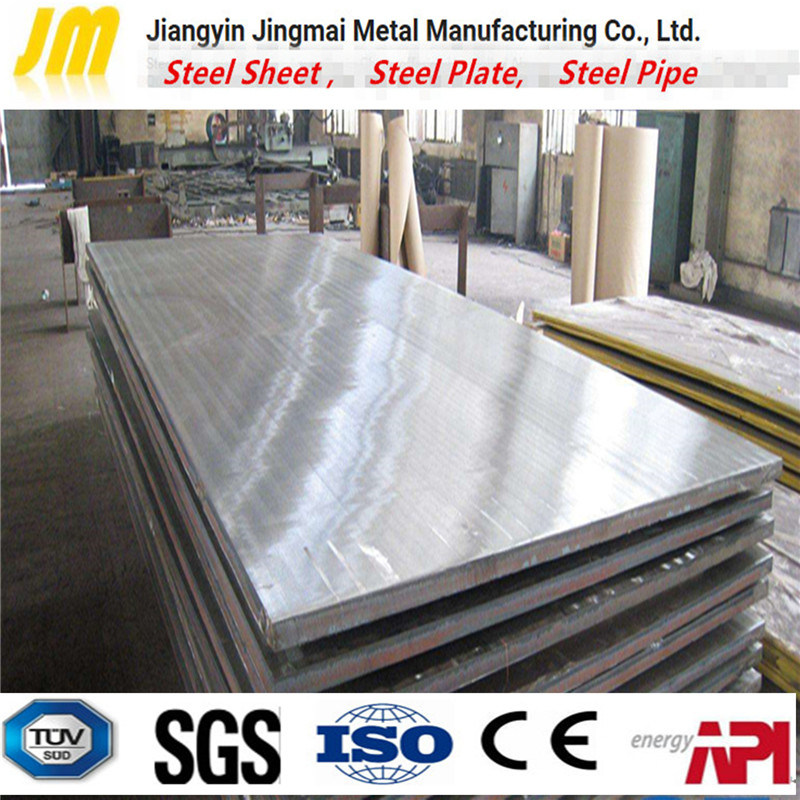 China Pressure Vessel Steel Plate A517 for Oil and Boiler - China ...