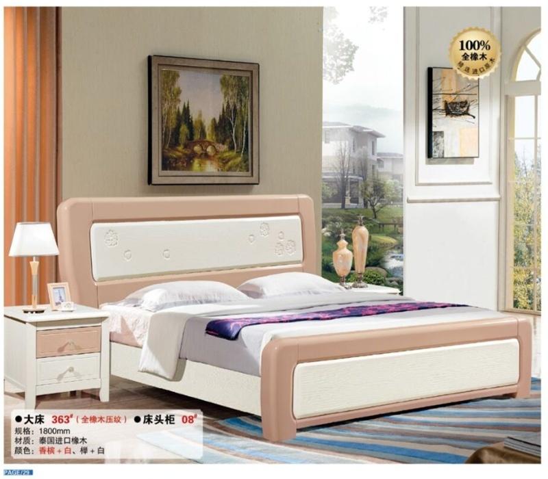 [Hot Item] Modern Wooden Bed/ Wooden Single Solid Oak Wood Bed Princess Bed
