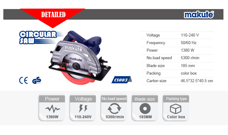 185mm 1380W Power Tool Circular Saw (CS003) pictures & photos