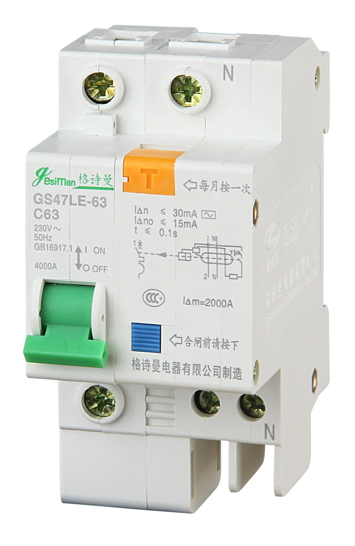 Miniature Circuit Breaker 2p Dz47le-63