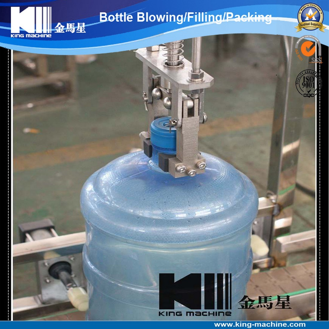 5 Gallon Barrelled Pure Water Filling Machine