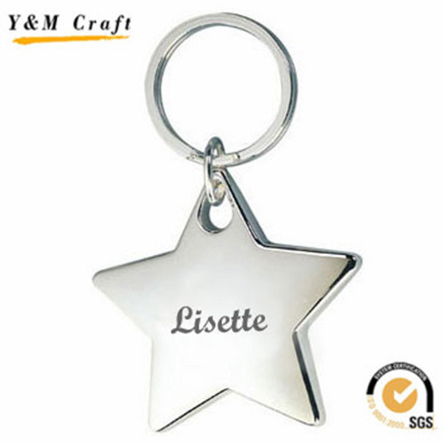 China Star Shaped Blank Metal Keychain for Laser Engraved
