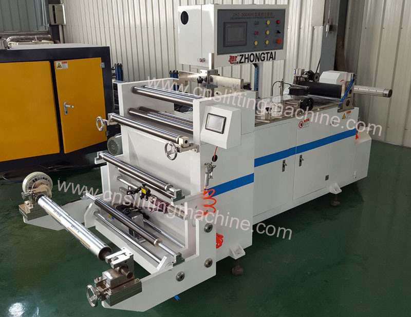 Shrinkable PVC/Pet Center Sealing Machine