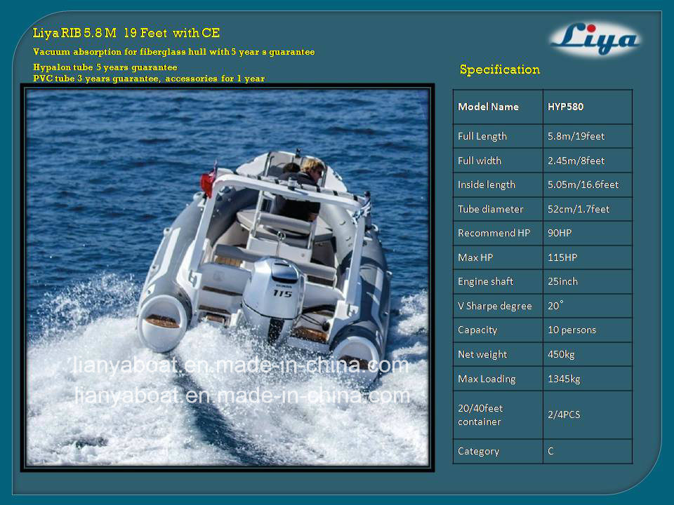 Liya 19feet Hypalon Semi Rigid Inflatable Boat Manufacturers Inflatable Rib Boats for Sale
